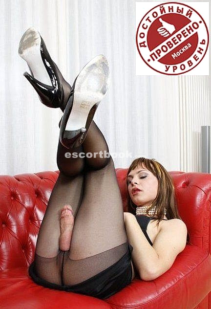 sosedka-porno-programma