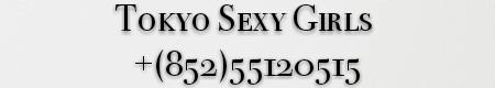 +85255120515