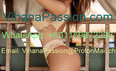 Vihana Passion