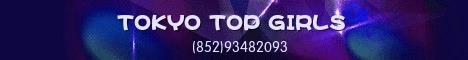 +85293482093