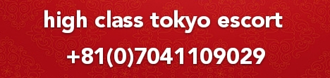+817041109029